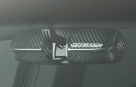 MUGEN(無限) カーボンルームミラーカバー S660 JW5 2015/04- 品番:76450-XLY-K0S0