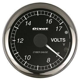 Pivot(ピボット) CYBER GAUGE 電圧計 OBDタイプ 品番:COV