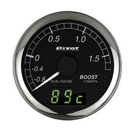 Pivot(ピボット) DUAL GAUGE ブースト カプラーオンタイプ 広角スケールモデル 品番:DXB-B