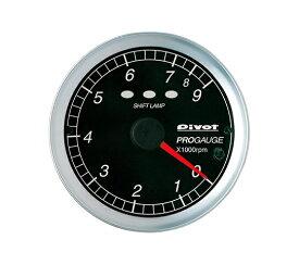 Pivot(ピボット) PROGAUGE シフトランプ付きタコメーター 60φ(白照明) 品番:PT6-W