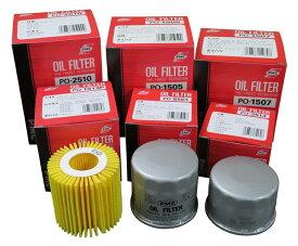 PMC オイルフィルター 【ダイハツ ハイゼットトラック S200C EF-VE 02.1-07.12 】 品番:PO-9502