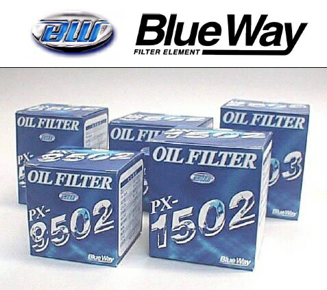 BlueWay オイルフィルター 【日産 ノート E12 HR12DDR 12.9- 】 品番:PX-2511