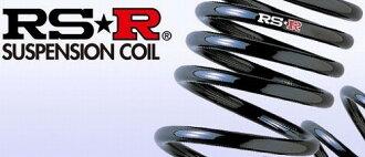 RSR RSR daunsasu日產進行曲K13 22/7-HR12DE 1200NA/FF[daunsasu·避震器·彈簧]N008D