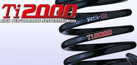 RSR Ti2000ダウンサス【1台分前後セット】 ダイハツ パイザー G313G 8/8-9/8 HE-EG 1500NA / 4WD [ダウンサス・サスペンション・スプリング] D603TW