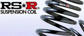 RSR ダウンサス RS★Rダウン [フロントのみ] トヨタ MR-S ZZW30 MR 1800 NA H14/8-H19/7 品番:T096DF