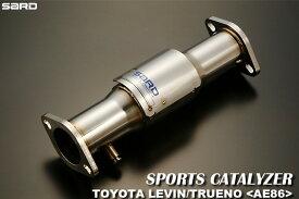 サード スポーツキャタライザー トヨタ スプリンタートレノ E-AE86 83.06〜87.05 4A-GEU [キャタライザー・触媒] 89032