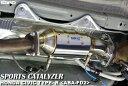 サード スポーツキャタライザー ホンダ シビックタイプR ABA-FD2 07.03〜10.08 K20A [キャタライザー・触媒] 89071