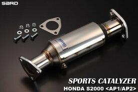 サード スポーツキャタライザー ホンダ S2000 ABA-AP1 04.03〜05.10 F20C [キャタライザー・触媒] 89067
