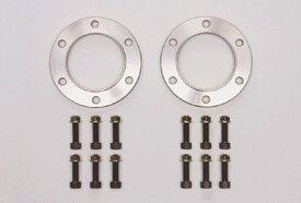 SPOON(スプーン) ドライブシャフトスペーサーキット S2000 AP1/AP2 1999/4- 品番:42320-AP1-000