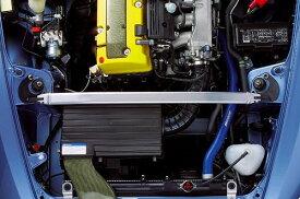 スプーン ストラットタワーバー、フロント S2000 AP1/AP2 1999/4- [タワーバー] 74300-AP1-000