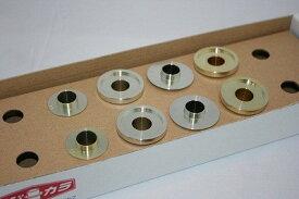 スプーン リジッドカラー(リジカラ) ホンダ シビックセダン FD1/FD2 フロント用 品番: 50261-FD2-000