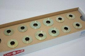 スプーン リジッドカラー(リジカラ) ホンダ シビックタイプR FD2 リア用 品番: 50300-FD2-000