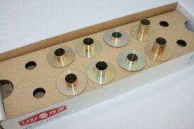 スプーン リジッドカラー(リジカラ) ホンダ ステップワゴン RK1/RK3/RK5/RK7 フロント用 品番: 50261-RR1-000