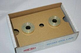 スプーン リジッドカラー(リジカラ) ホンダ フィット GD1/GD2/GD3/GD4 リア固定軸用 品番: 50300-GD3-000