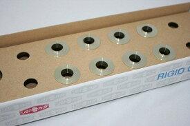 スプーン リジッドカラー(リジカラ) ホンダ S-MX RH2 フロント用 品番: 50261-RF2-000
