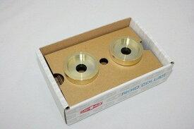 スプーン リジッドカラー(リジカラ) ホンダ モビリオスパイク GK1 リア固定軸用 品番: 50300-GE8-000