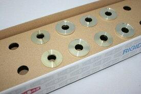 スプーン リジッドカラー(リジカラ) ダイハツ ミラ L500S/L500V フロント用 品番: 50261-NAK-000