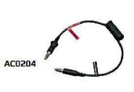 Stilo(スティーロ) Adapter to connect Stilo helmet to car radio system cable AC0204 (通信機器) 品番:AC0204
