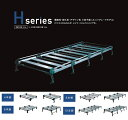 H_series