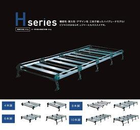 TUFREQ(タフレック) ルーフキャリア Hシリーズ 【ホンダ N-VAN (ハイルーフ) 年式:H30.7- 型式:JJ1/JJ2】 品番:HH435A (Code:S-4)