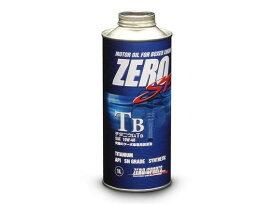 ゼロスポーツ チタニウムエンジンオイル TB 1L缶  10W-40 0826018