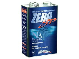 ZEROSPORTS(ゼロスポーツ) チタニウムエンジンオイル NA 4.5L缶 5W-30 品番:0826013