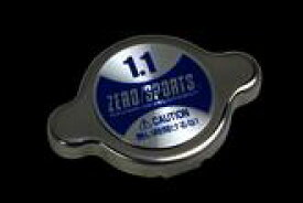 ZEROSPORTS(ゼロスポーツ) ラジエターキャップ 1.1kg(108kPa) スバル車(BRZ除く) 品番:0308005