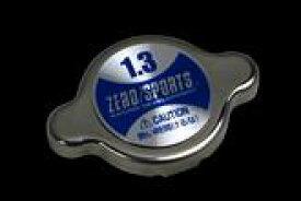 ZEROSPORTS(ゼロスポーツ) ラジエターキャップ 1.3kg(127kPa) スバル車(BRZ除く) 品番:0308006