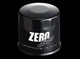 ZEROSPORTS(ゼロスポーツ) オイルフィルターII レヴォーグ VM# 品番:0899007