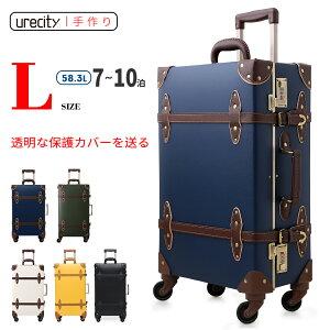 キャリーケース L スーツケース おしゃれ レディース かわいい ベルト付き トランク ケース レトロ 男性 女性 メンズ 軽量 キャリーバッグ トランクキャリー 4輪