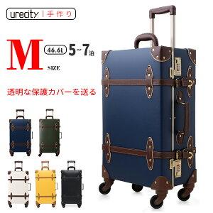 キャリーケース スーツケース おしゃれ レディース かわいい ベルト付き トランク ケース レトロ 男性 女性 メンズ 軽量 キャリーバッグ トランクキャリー 4輪 Mサイズ