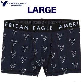 アメリカンイーグル パンツ メンズ パンツ ブリーフ 下着 トランクス アンダーウエア 上質 ストレッチ リラックスフィット イーグル柄 アメカジ 大きいサイズ【Lサイズ】ネイビー メール便 送料無料 American Eagle アメリカンイーグル 正規品