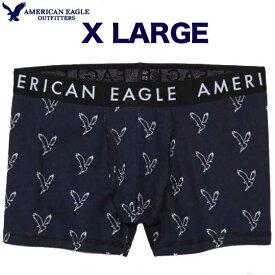 アメリカンイーグル パンツ メンズ パンツ ブリーフ 下着 トランクス アンダーウエア 上質 ストレッチ リラックスフィット イーグル柄 アメカジ 大きいサイズ【XLサイズ】ネイビー メール便 送料無料 American Eagle アメリカンイーグル 正規品