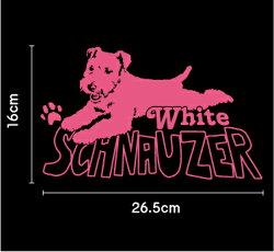 デザインドッグステッカー白いミニチュアシュナウザー!!【ホワイト・シュナウザー】【W265×H160】
