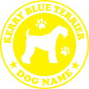 ケリーブルーテリア 【丸型】 ペット ステッカー DOGステッカー ドッグシルエット切り抜きシール 犬 ステッカー ネーム 入り 犬 犬ス…