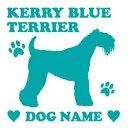 ケリーブルーテリア 【スクエア型】 ペット ステッカー DOGステッカー ドッグシルエット切り抜きシール 犬 ステッカー ネーム 入り 犬…