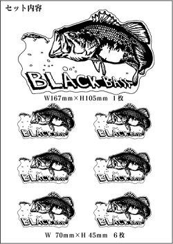 【ブラックバス】迫力の魚ステッカー(出力タイプ)W167×H1051枚W70×H456枚セット