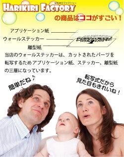【SwitchWallSticker】スイッチステッカー・セット・メール便送料無料