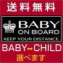 【ブラックシルバー: BABY IN CAR マグネット:ステッカー:反射タイプ:ゆうメール:送料無料】ベビーインカー子供が乗っています:…
