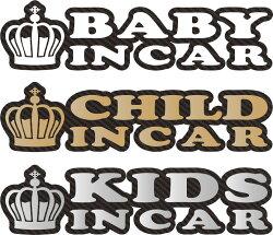 住友スリーエム製ラップフィルム1080-CF12カーボンブラックBABYINCARベビーインカーマグネットシート赤ちゃん乗っています/赤ちゃんシール/ベビーステッカー/防水/車