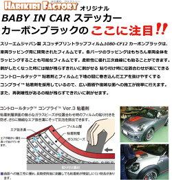 babyincarマグネットステッカー星【直径15cm】赤ちゃんが乗っていますシールカッティングステッカータイプ赤ちゃんが乗ってます車kidschildキャラクターベビーインカーかわいいおしゃれ楽天通販フォトジェニックインスタ防水【送料無料】
