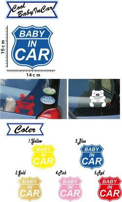 BABYINCARベビーインカーマグネットシート住友スリーエム製ラップフィルム1080-CF12カーボンブラック/王冠/CROWN/赤ちゃん乗っています/赤ちゃんシール/ベビーステッカー/防水/車