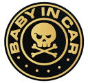 baby in car マグネット ステッカー ドクロ 赤ちゃんが乗っています シール カッティングステッカータイプ 赤ちゃんが乗ってます 車 ki…