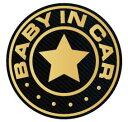 baby in car マグネット ステッカー 星【直径15cm】 赤ちゃんが乗っています シール カッティングステッカータイプ 赤ちゃんが乗ってま…