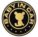 baby in car マグネット ステッカー クマ 赤ちゃんが乗っています シール カッティングステッカータイプ 赤ちゃんが乗ってます 車 kids…