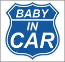 【baby in car ステッカー】道路標識 赤ちゃんが乗ってます ベビーインカー ステッカー プレゼント 出産祝い 車 ステッカー 防水 かわ…