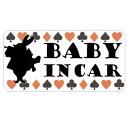 baby in car マグネット ステッカー 不思議の国のアリス 赤ちゃんが乗っています シール カッティングステッカータイプ 赤ちゃんが乗っ…