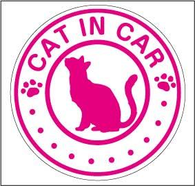 cat in car 猫が乗ってます マグネット【蛍光色】 ステッカー ネコが乗ってます ねこ シール カッティングステッカータイプ ペット おでかけ 車 キャラクター ベビーインカー かわいい おしゃれ 楽天 通販 フォトジェニック インスタ 防水 送料無料