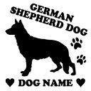 ジャーマンシェパード 【スクエア型】 ペット ステッカー DOGステッカー ドッグシルエット切り抜きシール 犬 ステッカー ネーム 入り …
