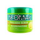 ジェオマール GEOMAR タラソスクラブ イルミナティングレモン 600g